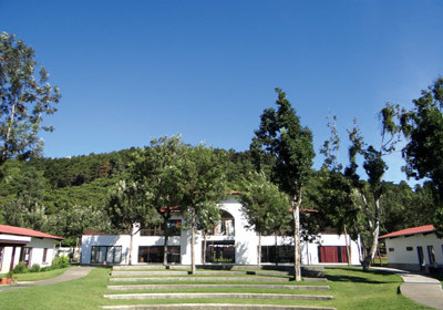 The Antigua International School